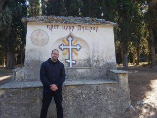 Miloš Jokić